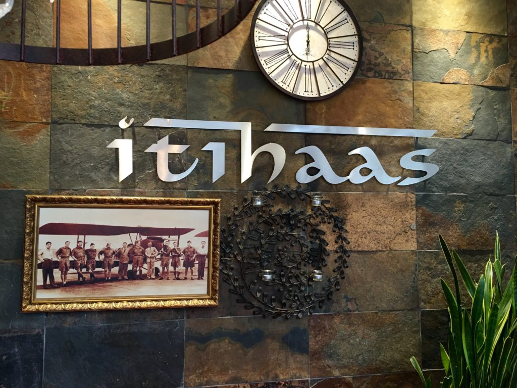 Itihaas Birmingham Summer Menu Preview