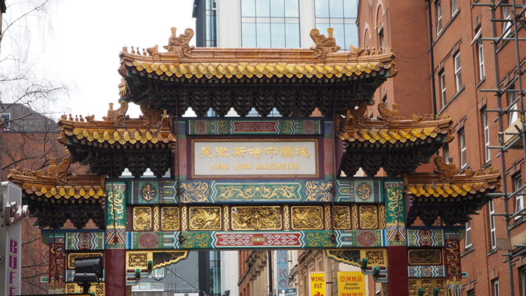Yang-Sing-Chinatown-Manchester