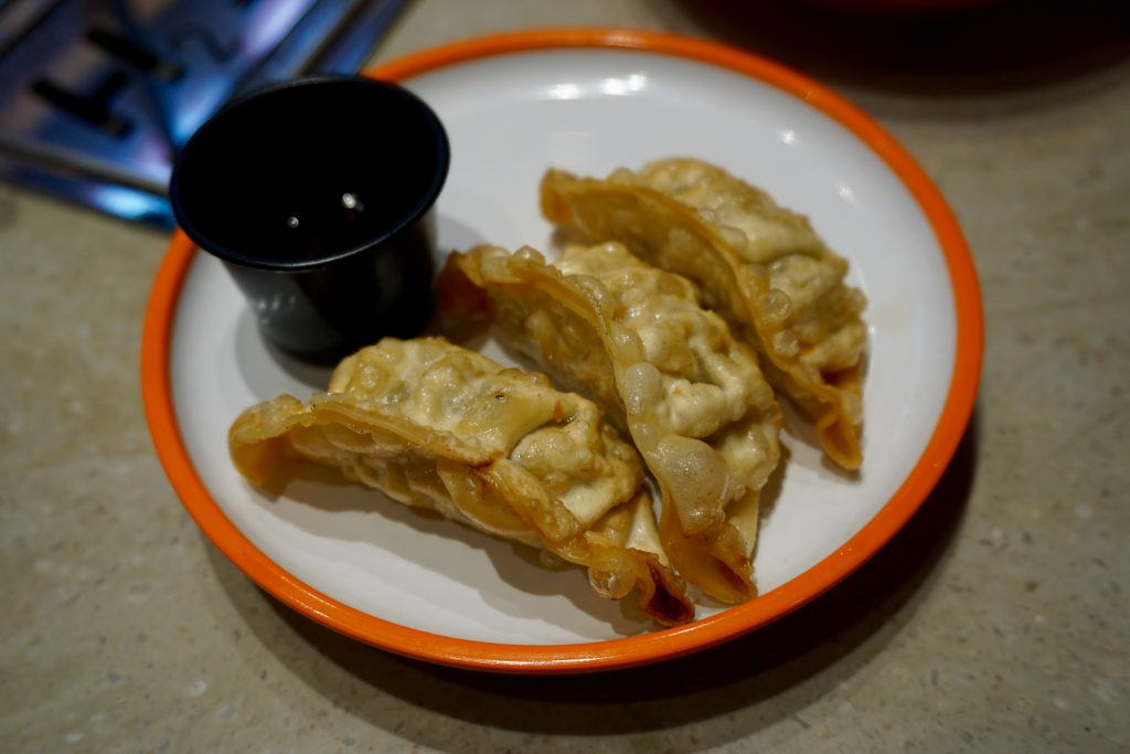 YO! Sushi Orange Plate - Gyoza